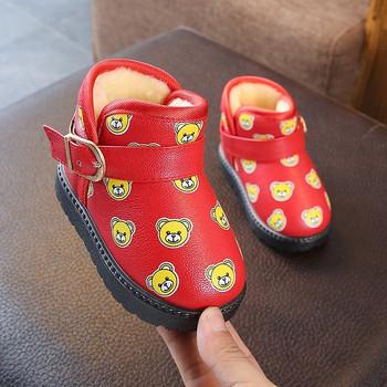 Μοντέρνες παιδικές μπότες με εφαρμογές και μαλακή επένδυση σε δύο χρώματα  κατάλληλα για αγόρια και κορίτσια 6e1c75603c3