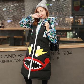 Μοντέρνο γυναικείο μπουφάν  με πολύχρωμο μοτίβο σε μερικές αποχρώσεις