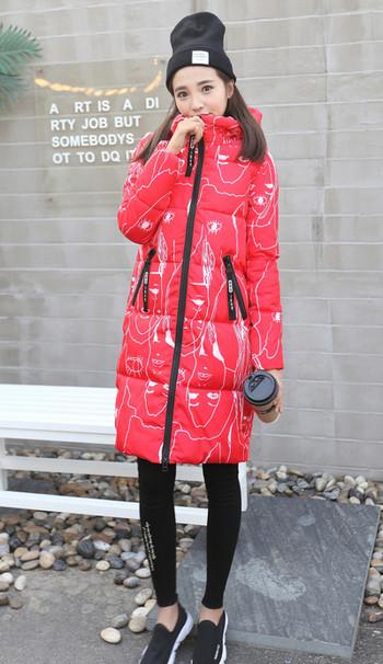 Дамско яке с качулка и висока яка в четири модела