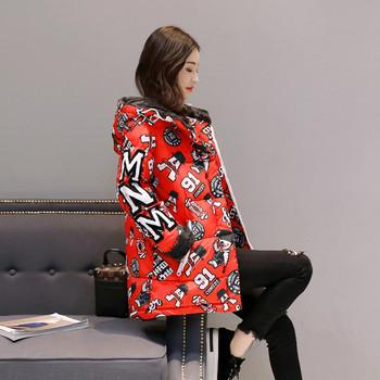 Γυναικείο  έγχρωμο μπουφάν  με γούνα στα μανίκι