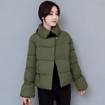 Ежедневно дамско късо яке в няколко цвята