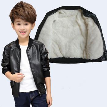 Модерно детско кожено яке за момчета с мека подплата