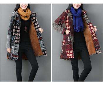 Модерно дамско яке с качулка и джобове в два цвята