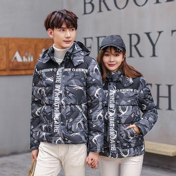 Χειμερινό μπουφάν για άνδρες και γυναίκες με καμουφλάζ μοτίβα