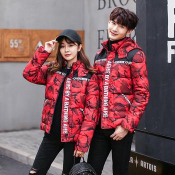 Зимно яке за мъже и жени в камуфлажен десен