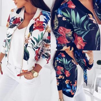 Γυναικείο μπουφάν για το φθινόπωρο με λουλούδια σε λευκό και μαύρο χρώμα