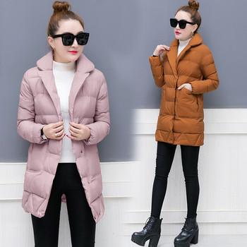 Γυναικείο μοντέρνο μπουφάν σε τέσσερα χρώματα