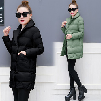 Дамско модерно яке в четири цвята