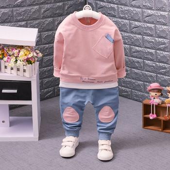 Модерен детски комплект подходящ за момичета и момчета в три цвята