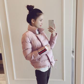 Γυναικεία μπουφάν  Slim μοντέλο με χρωματιστές άκρες στα μανίκια