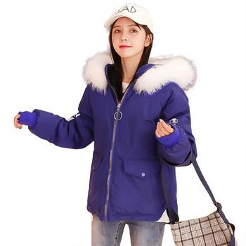 Γυναικείο σακάκι με έγχρωμο χνούδι σε διάφορα χρώματα