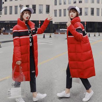 Γυναικείο μακρύ χειμωνιάτικομπουφάν  σε τέσσερα χρώματα