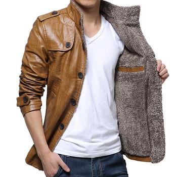 Модерно мъжко кожено яке в три цвята