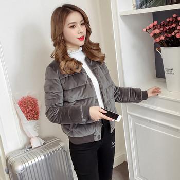 Стилно дамско яке в два цвята