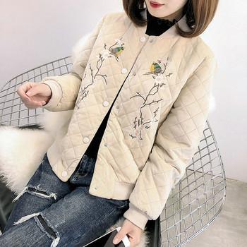 Γυναικείο μοντέρνο μπουφάν με κεντήματα σε διάφορα χρώματα