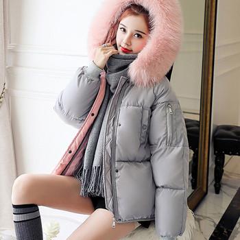 Дамско стилно яке с пух в няколко цвята