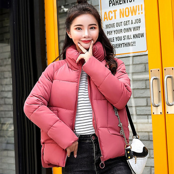 Μοντέρνο γυναικείο μπουφάν σε κίτρινο και ροζ χρώμα