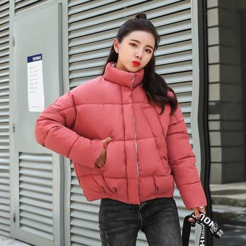 Γυναικείο μοντέρνο κοντό μπουφάν σε διάφορα χρώματα