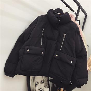 Дамско модерно яке в розов и черен цвят