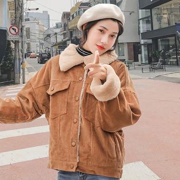 Ежедневно дамско яке в три цвята