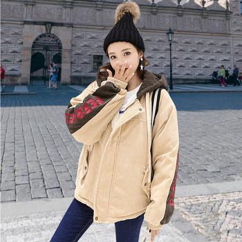 Γυναικείο μοντέρνο μπουφάν σε δύο χρώματα με επιγραφές