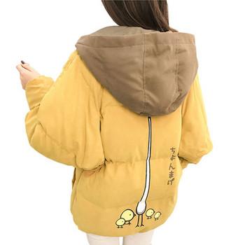 Γυναικείο μπουφάν σε διαφορετικά χρώματα - δύο μοντέλα