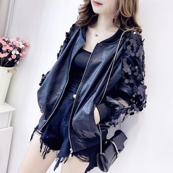 Ново дамско модерно яке с пайети в черен цвят