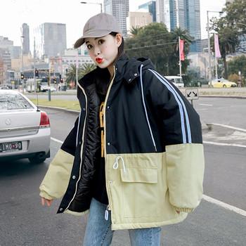 Дамско двуцветно модерно яке