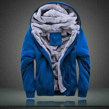 Актуално мъжко яке с мека потплата в четири цвята