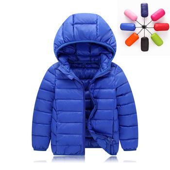 Παιδικό μπουφάν με κουκούλα σε διάφορα χρώματα κατάλληλο για αγόρια και  κορίτσια e2062b92710