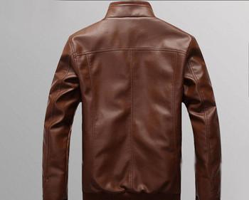 Модерно мъжко яке от еко кожа в черен и кафяв цвят