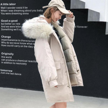 НОВО дамско яке с качулка в пет цвята и пух