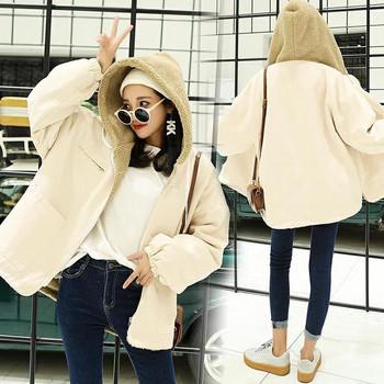 Γυναικείο μπουφάν με επένδυση σε τρία χρώματα