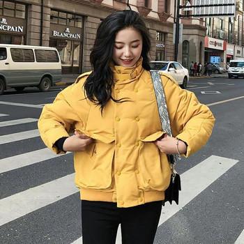 Καθημερινό μπουφάν με κουμπιά σε τρία χρώματα