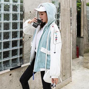 Γυναικείο σπορ-κομψό  μπουφάν με απαλή επένδυση σε τρία χρώματα
