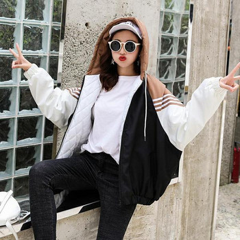 Дамско спортно-ежедневно яке с качулка-широк модел