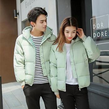 Μοντέρνο μπουφάν  με κουκούλα σε διάφορα χρώματα, κατάλληλο για άνδρες και γυναίκες