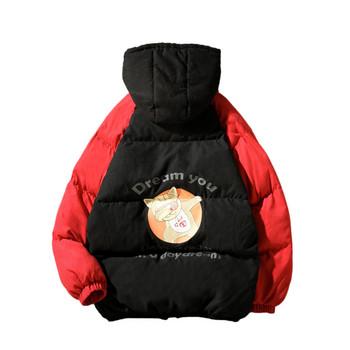Mъжко небрежно зимно яке в три цвята с апликация на гърба