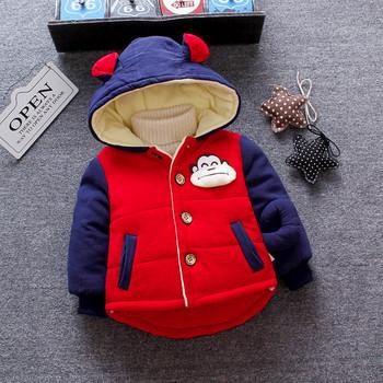 Παιδικό μοντέρνο μπουφάν με κουκούλα και τρισδιάστατα στοιχεία σε τρία  χρώματα κατάλληλα για κορίτσια και αγόρια 47e36151121