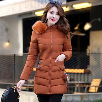Дамско яке с пух в четири  цвята