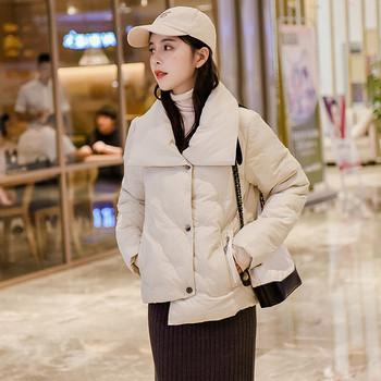 Стилно дамско яке с метални копчета в три цвята