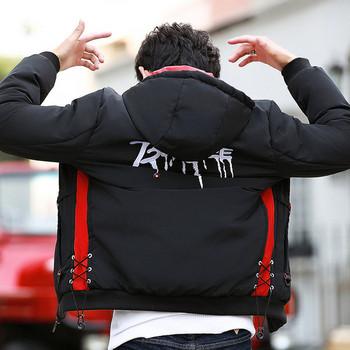 Спортно мъжко яке с плътна потплата в три цвята