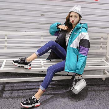 Дамско спортно-ежедневно яке с качулка