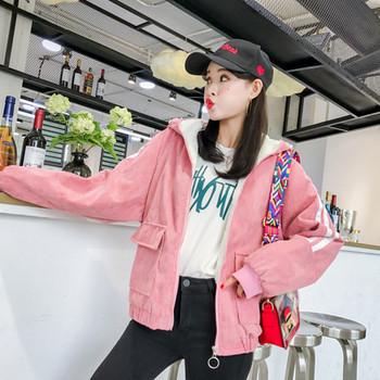 Γυναικεία σπορ-casual μπουφάν με απαλή επένδυση
