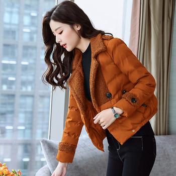 Дамско модерно яке с копчета в няколко цвята