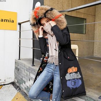 Γυναικείο χειμερινό μπουφάν με δύο πρόσωπα