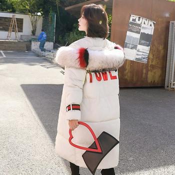 Γυναικείο μπουφάν με επιγραφή στην πλάτη  και πολύχρωμο χνούδι
