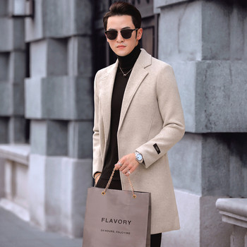 НОВО стилно мъжко палто в пет цвята