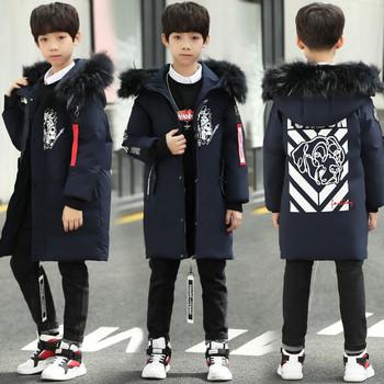 Стилно детско яке за момчета с апликации в три цвята