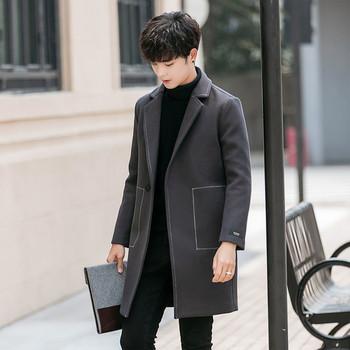 Ново елегантно мъжко палто в четири цвята